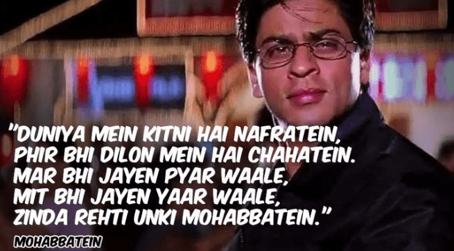 SRK Dialogue