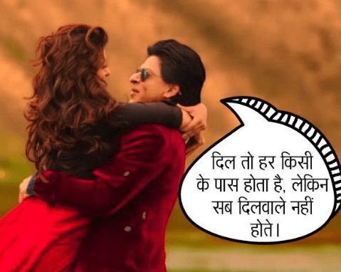 SRK Dilwale Best Dialogues