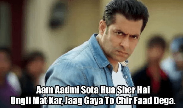 Salman Khan Dialogue