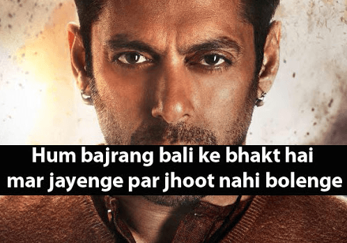 Salman Dialogue from Bajarangi Bhaijan
