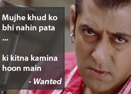 salman khan wanted dialogue