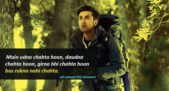 Ranbir Kapoor Motivationa Dialogues