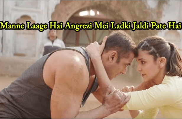 Sultan Movie Romantic Dialogues
