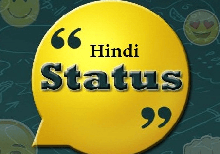 Hindi Whatsapp Status